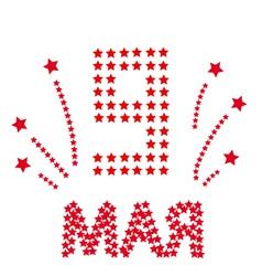 holiday - 9 may vector image