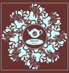Best Tea vector image vector image