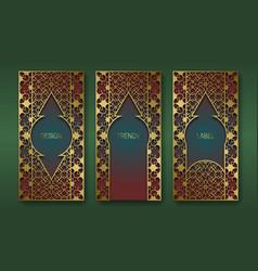 Golden elegant packaging design set labels vector