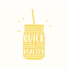 Quick and healthy Jar silhouette vector image