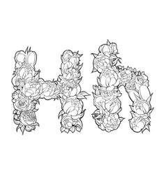 flower alphabet the letter h vector image