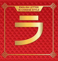English letters in chinese style design j vector