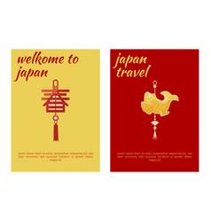 japan travel placrad banners vertical set vector image