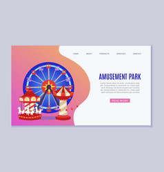 amusement park web template vector image