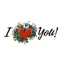 calligraphy for valentines day i love you vector image