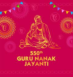 Happy gurpurab guru nanak jayanti festival of vector