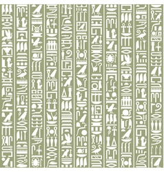 Egyptian hieroglyphic decorative background vector