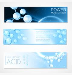 hyaluron acid or abstract molecule science design vector image
