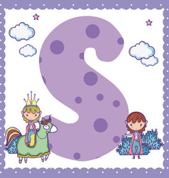 s alphabet letter for kids vector image