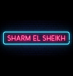 sharm el sheikh neon sign bright light signboard vector image