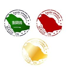 made in Saudi Arabia stamp vector image vector image