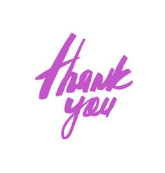 Concept of thank you phrase vector