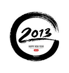 2013 new year message paint brush vector image vector image