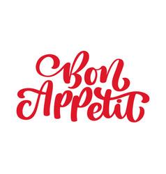 inspirational quote bon appetit lettering vector image