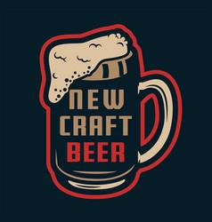 Colorful mug craft beer vector