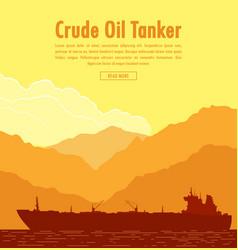 huge oil tanker vector image