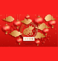 red banner for happy chinese new year vector image