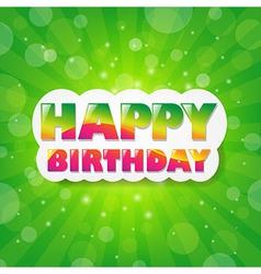 Birthday Green Sunburst Background vector image