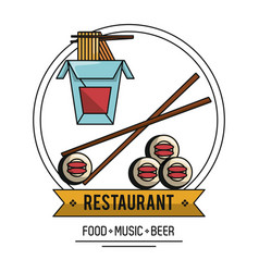 Restaurant and food emblem vector