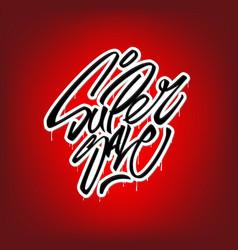super sale - handwritten lettering on red vector image vector image