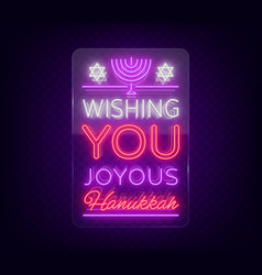 happy hanukkah greeting card in a neon style vector image