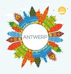 Antwerp belgium city skyline with color buildings vector