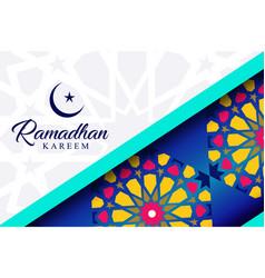 ramadan kareem mubarak greeting background vector image