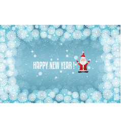 template for winter christmas project turquoise vector image