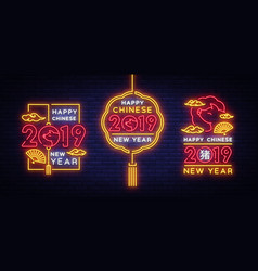 Big collection design card for chinese new year vector