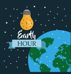 earth hour clock bulb light globe map stars vector image