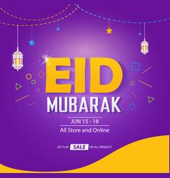 eid mubarak eid sale banner cover concept template vector image
