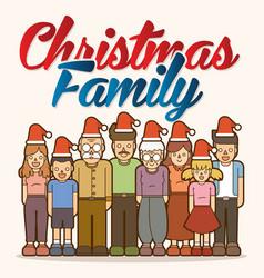 happy family christmas family vector image