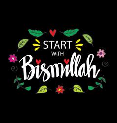 start with bismillah islamic poster vector image