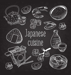 japanese hand drawn food design japan cuisine vector image