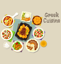 greek cuisine lunch with dessert icon vector image