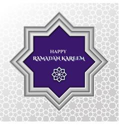paper cut ramadan8-01 vector image