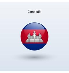 Cambodia round flag vector