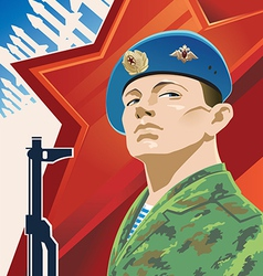 Russian soldier cartoon vector image