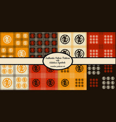 Seamless patterns with adinkra symbols vector