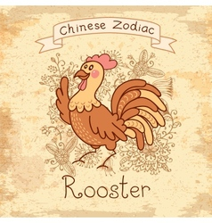 Vintage card with Chinese zodiac - Rooster vector image vector image
