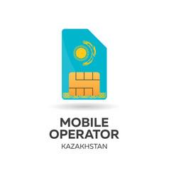 Kazakhstan mobile operator sim card with flag vector