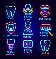 Dental label set vector