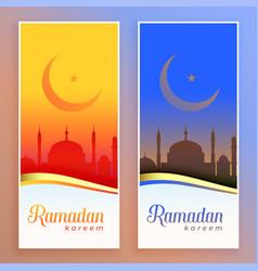 ramadan kareem festival islamic banners set vector image