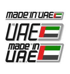 made in uae vector image