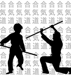 Children practicing Aikido vector image