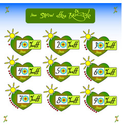 kit set for sale at a discount summer interest vector image