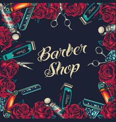 Barbershop vintage colorful concept vector