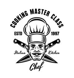 master chef cooking emblem badge or logo vector image