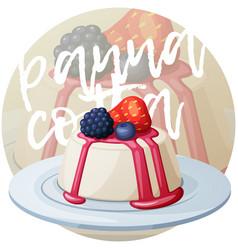 Panna cotta dessert with berries icon cartoon vector