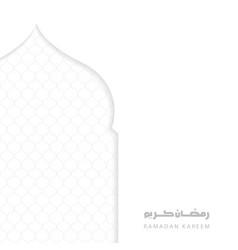 white clean ramadan kareem greeting vector image